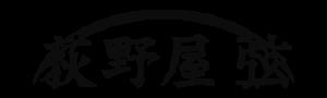 荻野屋 弦ロゴ