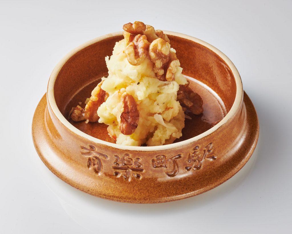 ポテトサラダ(くるみ)