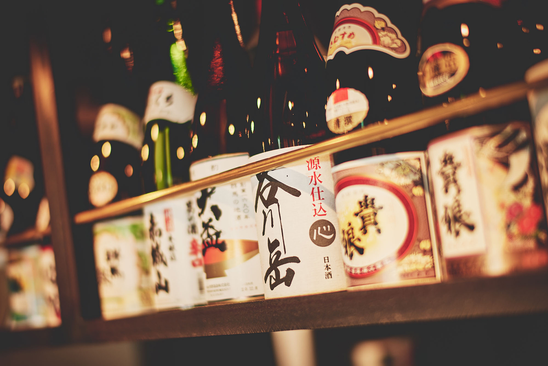sake_22